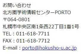 port_address
